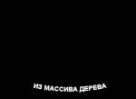 """Мебельная фабрика """"Чумак-мебель"""""""