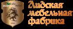 Лидская мебельная фабрика